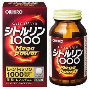 オリヒロ シトルリン Mega Power 1000 (240粒)|wellness-web