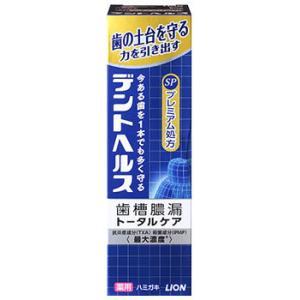 ライオン デントヘルス 薬用ハミガキ SP (9...の商品画像