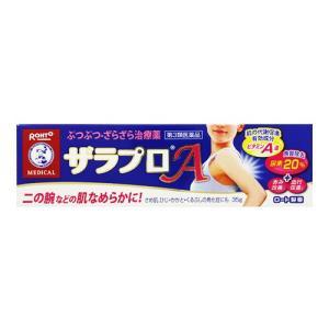 【第3類医薬品】ロート製薬 メンソレータム ザラプロA エース (35g) ザラプロ 皮膚軟化薬