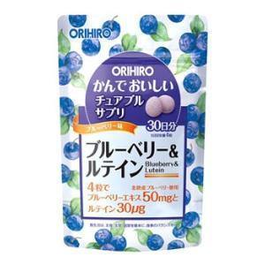 オリヒロ かんでおいしいチュアブルサプリ ブルーベリー&ルテイン 30日分 (120粒) サプリメン...