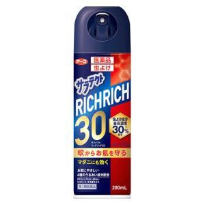 【第2類医薬品】アース製薬 医薬品 サラテクト リッチリッチ30 (200mL) 虫よけスプレー wellness-web