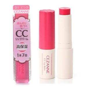 セザンヌ化粧品 CCリップバーム 01 ピンク (1個) 下地 リップカラー リップクリーム