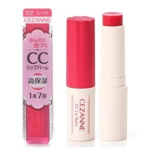 セザンヌ化粧品 CCリップバーム 02 レッド (1個) 下地 リップカラー リップクリーム
