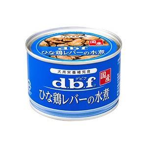 デビフ ひな鶏レバーの水煮 (150g) ド...の関連商品10