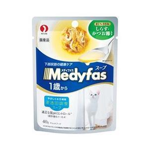 ペットライン メディファス スープパウチ 1歳...の関連商品9