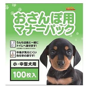 IACL おさんぽ用 マナーパック 小・中型犬用 (100枚) フン処理袋 お散歩グッズ