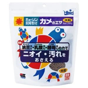 キョーリン ひかり 教材 カメのエサ 大粒 (2...の商品画像