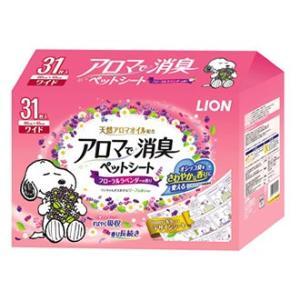 ライオン アロマで消臭ペットシート フローラルラベンダーの香り ワイド (31枚) ペットシーツ J...