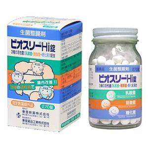 東亜新薬 ビオスリーHi錠 (270錠) 生菌整腸剤 錠剤 ...