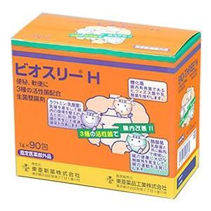 【◇】 東亜新薬 ビオスリーH (90包) 生菌整腸剤 粉末...