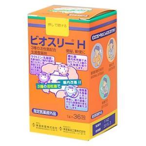 東亜新薬 ビオスリーH (36包) 生菌整腸剤 粉末 便秘 ...