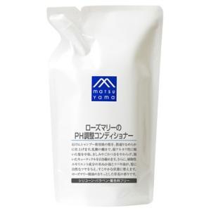 松山油脂 M mark エムマーク ローズマリーのPH調整 コンディショナー つめかえ用 (550m...