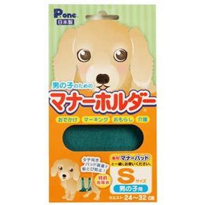 第一衛材 P.one 男の子のためのマナーホルダー Sサイズ (1個) 犬用 オス