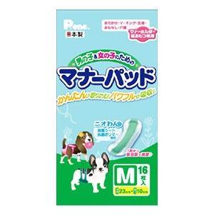 第一衛材 P.one 男の子&女の子のためのマナーパッド Mサイズ (16枚) 犬用 マナーパッド ...