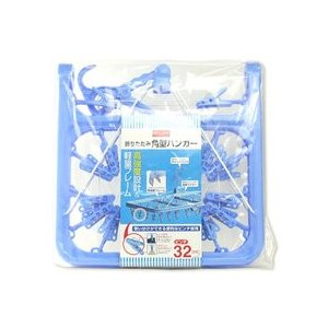 【アウトレット】 ※旧品処分※ 【即納】 エムズワン 折りたたみ 角型ハンガー 洗濯ピンチ 32コ付 (1個) ハンガー|wellness-web