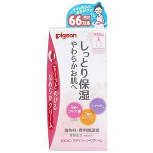 ピジョン ボディマッサージクリーム (250g...の関連商品6