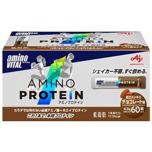 味の素 アミノバイタル アミノプロテイン チョコレート味 箱 (4.3g×60本入) アミノ酸 プロ...