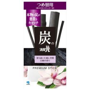 小林製薬 炭の消臭元 白檀の香り つめかえ用 (50mL) 詰め替え用 室内用 芳香剤 竹炭 消臭元