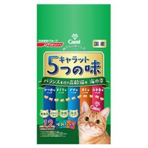 日清ペットフード キャラット 5つの味 バラ...の関連商品10