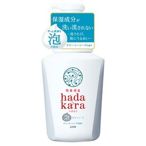 ライオン ハダカラ hadakara ボディソープ 泡で出てくるタイプ クリーミーソープの香り 本体...