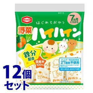 《セット販売》 亀田製菓 野菜ハイハイン (53g)×12個セット 7ヵ月ころから ベビー菓子 ※軽...
