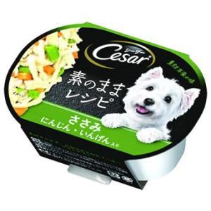 マースジャパン シーザー 素のままレシピ 成犬用 ささみ にんじん・いんげん入り (37g) ドッグ...