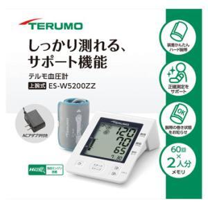 テルモ 電子血圧計 ES-W5200ZZ (1台) 管理医療機器|wellness-web