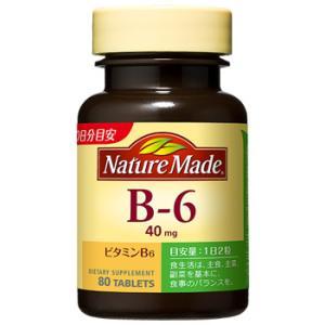 大塚製薬 ネイチャーメイド ビタミンB6 40日分 (80粒)