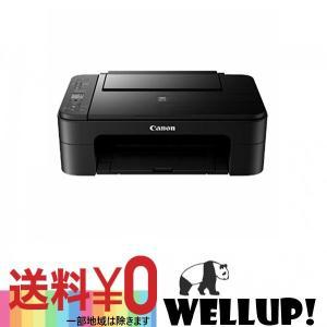 Canon プリンター A4インクジェット複合機 PIXUS TS3330 ブラック Wi-Fi対応...