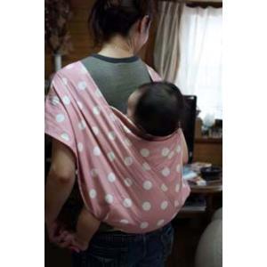 おんぶ紐(ピンク×オフ白)ベビースリング.だっこひも.抱っこひも.新生児.人気.出産祝い.おんぶ紐.授乳服.授乳ケープ.おくるみ