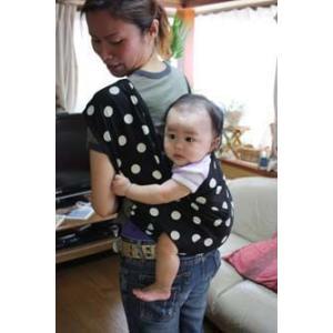 おんぶ紐(黒×オフ白)ベビースリング.だっこひも.抱っこひも.新生児.人気.出産祝い.おんぶ紐.授乳服.授乳ケープ.おくるみ