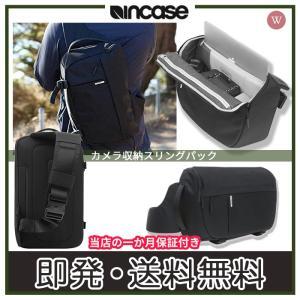「商品情報」Incase 【インケース】  シンプルかつ機能性に優れたデザインに徹底し、妥協を許さな...