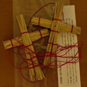 恋愛成就のための藁人形です。京都のとある縁結び神社に藁を持ち運び、藁人形作成者とともにお参りしてきま...