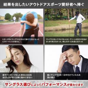 サングラス スポーツ 偏光 メンズ ゴルフ テ...の詳細画像4