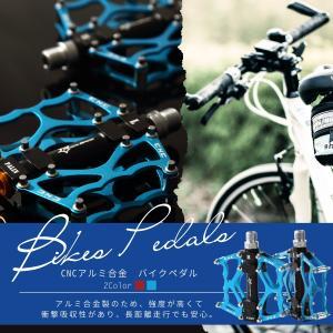 サイクリング バイクペダル ベアリングシール アルミ ペダル...