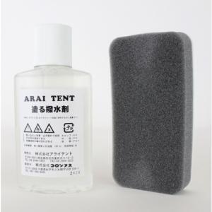 塗る撥水剤 ARAITENT(アライテント)|west-shop