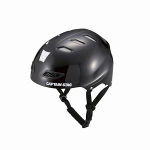 CSスポーツヘルメットEX CAPTAINSTAG(キャプテンスタッグ)-ブラック west-shop