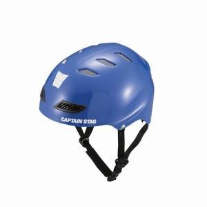 CSスポーツヘルメットEX CAPTAINSTAG(キャプテンスタッグ)-ブルー west-shop