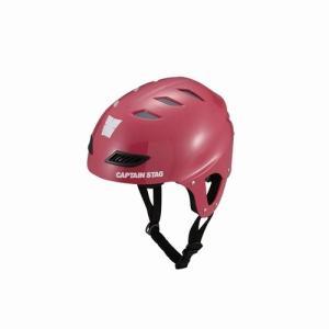 CSスポーツヘルメットEXキッズ CAPTAINSTAG(キャプテンスタッグ)-レッド west-shop