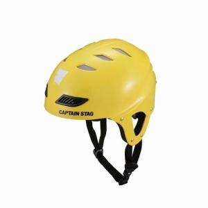 CSスポーツヘルメットEXキッズ CAPTAINSTAG(キャプテンスタッグ)-イエロー west-shop