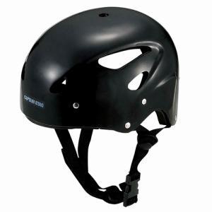 CSスポーツヘルメット CAPTAINSTAG(キャプテンスタッグ)-ブラック west-shop