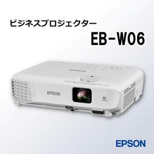 プロジェクター epson