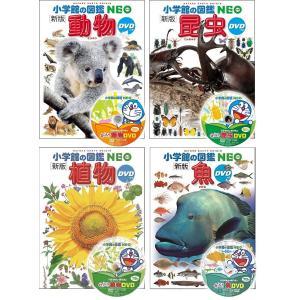 今なら「かいけつゾロリ」のポストカードプレゼント!  ※沖縄、一部離島は、別途送料をご負担頂きます ...