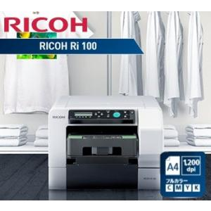 ガーメントプリンター Ri100 リコー RICOH 布用印刷機