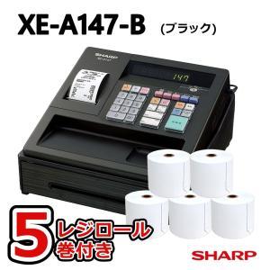 電子レジスター XE-A147-B ブラック レジロール5巻つき シャープ 軽減税率対応機種