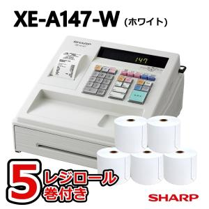 シャープ 電子レジスター XE-A147-W ...の関連商品9
