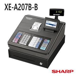 電子レジスター XE-A207B-B ブラック 軽減税率対応機種 シャープ