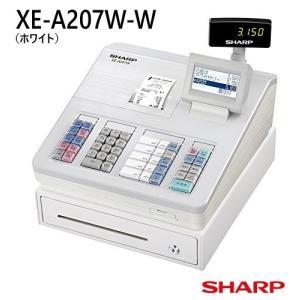 電子レジスター XE-A207W-W ホワイト 軽減税率対策補助金対象