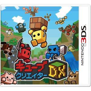 Nintendo 3DS キューブクリエイター DX【中古】|westbeeeee