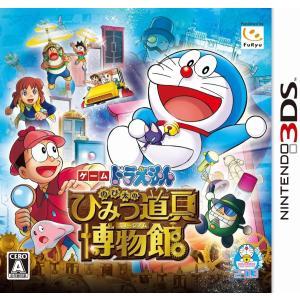 Nintendo 3DS ゲーム ドラえもんのび太のひみつ道具博物館【中古】|westbeeeee